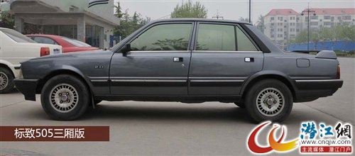 细数中国量产车中的第一 历数先驱车型