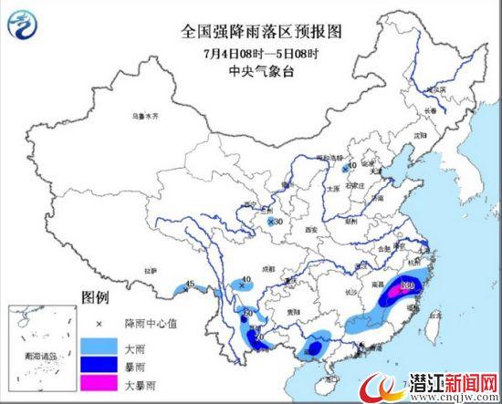 气象台发布暴雨蓝色预警南方七省份有大或暴雨
