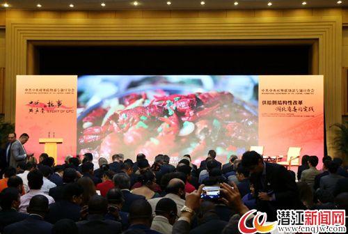 市委书记黄剑雄用小龙虾故事向世界讲解供给侧结构性改革