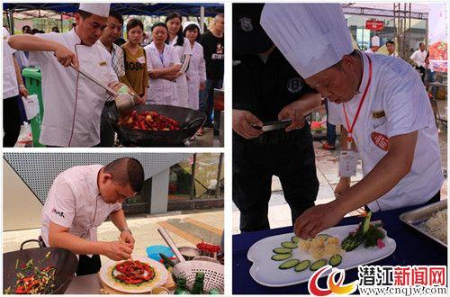 """""""李锦记杯""""首届国际龙虾虾王烹饪大赛开赛"""