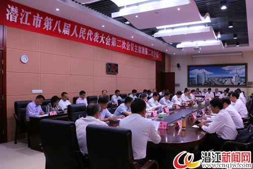 市八届人大二次会议主席团举行第二次会议