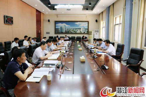 黄剑雄主持召开市委常委会第21次会议