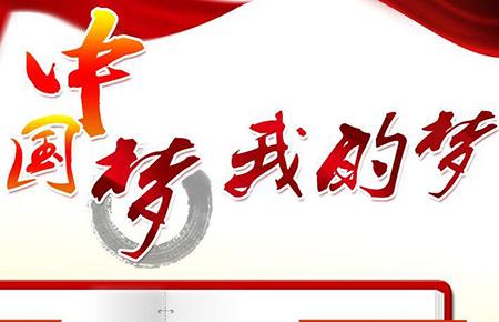 【理上网来•喜迎十九大】推进中国特色社会主义在新时期的全面发展
