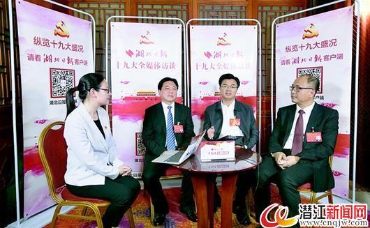 市委书记黄剑雄谈从十九大报告看中国道路
