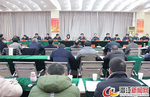 黄剑雄主持召开市委常委会第38次(扩大) 会议
