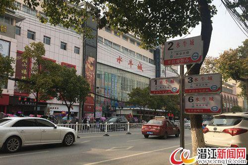 市民出行请注意 章华中路公交车站点有调整