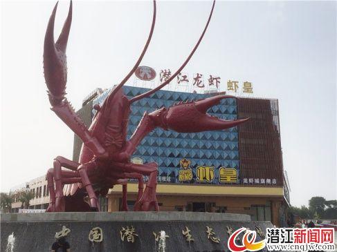 """[虾城故事]小龙虾烹出时尚味――""""王者""""虾皇炼成记"""