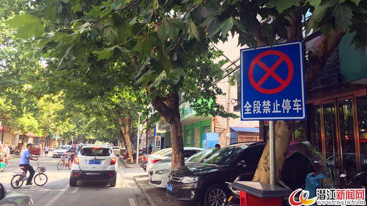 车主注意!园林城区部分路段停车位有变化