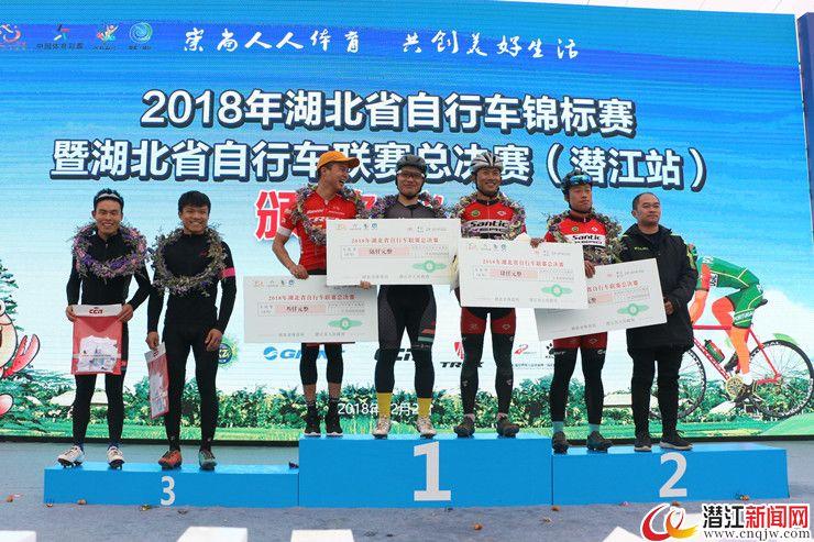 湖北省自行车联赛总决赛(潜江站)落幕 成绩出炉