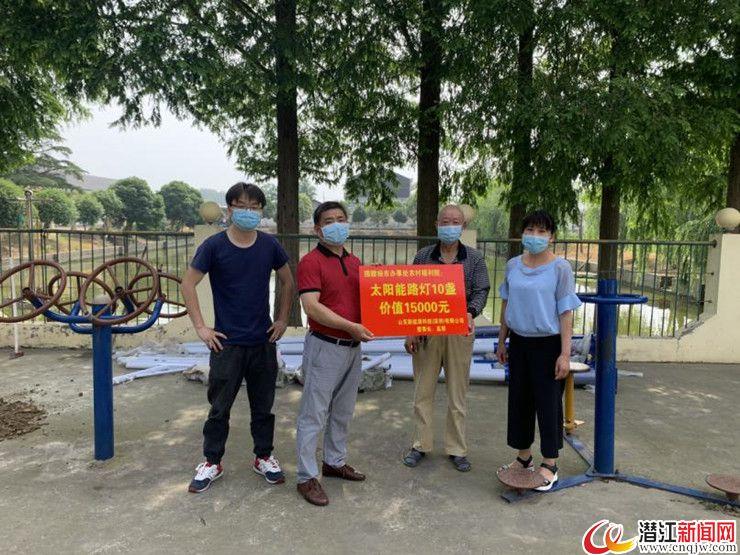 爱心企业为杨市办事处福利院捐赠物资