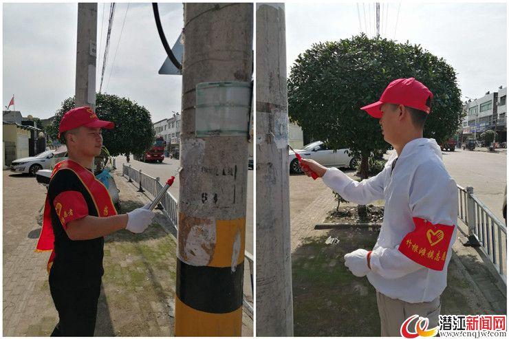 竹根滩组织党员志愿者开展清洁家园活动