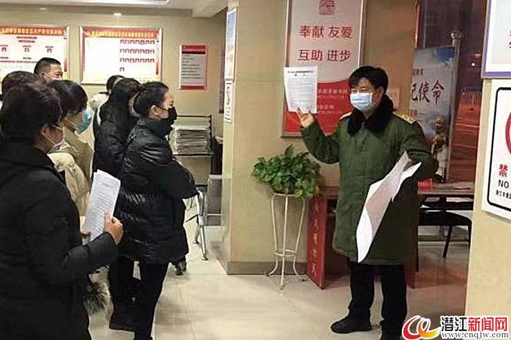 潜江好人 王坤:在社区服务的路上砥砺前行