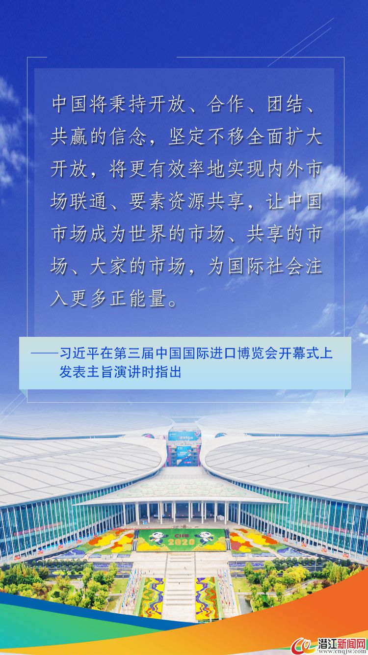 新华网评:中国市场 世界共享