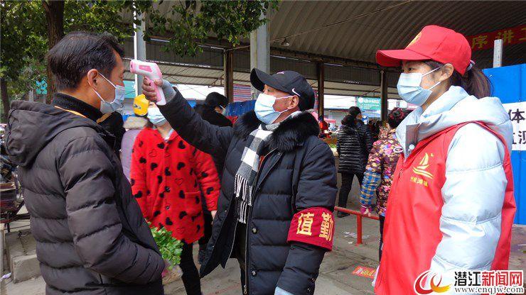 竹根滩镇启动新春志愿服务活动